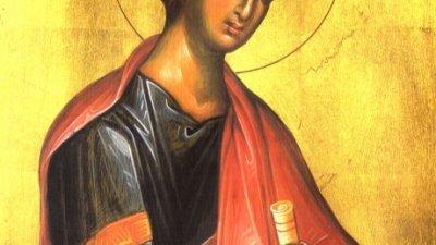 Свети Това е един от дванадесетте апостоли