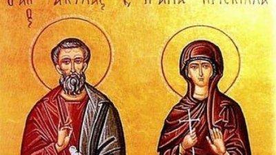 Акила се заселил се в Коринт и се издържал от труда на ръцете си, понеже бил майстор на шатри