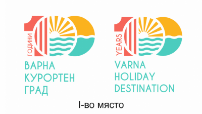 Победителят в конкурса е Николай Дойчев. Снимки Община Варна