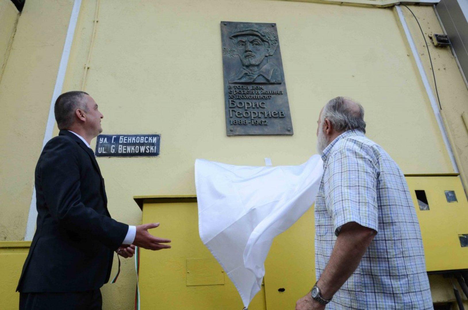 Паметната плоча е монтирана на фасадата на къща на улица Георги Бенковски. Снимка Община Варна