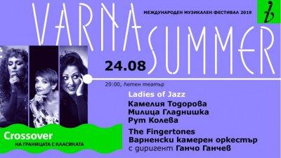 Музикалното събитие е част от фестивала Варненско лято
