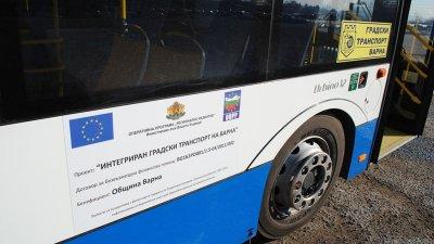 Предлагат се различни варианти на карти за пътуване. Снимка Община Варна