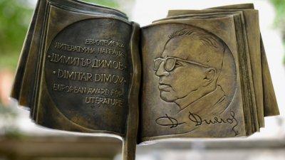 Наградата е учредена под патронажа на кмета на Община Варна
