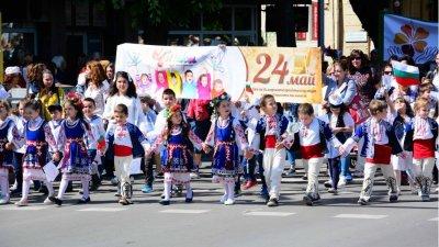 Празничното шествие ще тръгне в 10.00 часа. Снимка Архив
