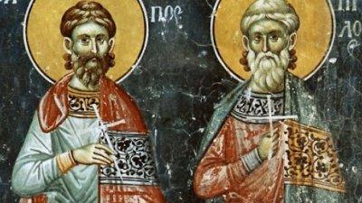Църквата възпоменава на днешния ден свети мъченици Карп и Папила