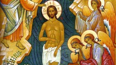 На този ден се извършва празнична Богоявленска литургия